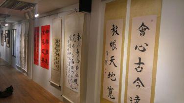 art-is-art-gallery-malaysia-kl-pudu-mei-an-shu-hua-hui-1
