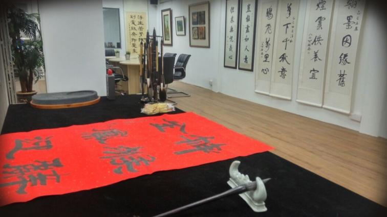 art-is-art-gallery-malaysia-kl-pudu-mei-an-shu-hua-hui-3