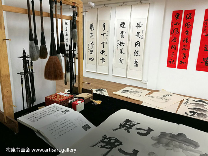 %e9%a9%ac%e6%9d%a5%e8%a5%bf%e4%ba%9a%e4%b9%a6%e8%89%ba%e5%ad%a6%e4%bc%9a-mei-an-chinese-calligraphy-class-in-kl-pudu-malaysia-%e8%8b%8f%e5%a3%ab%e6%be%8dand-%e6%a2%85%e5%ba%b5%e4%b9%a6%e7%94%bb