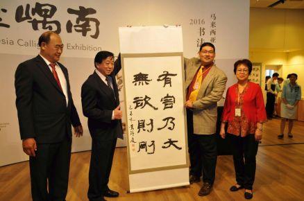 me-ian-da-ai-wu-jiang-calligraphy