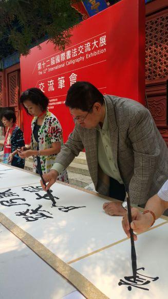 mei-an-mr-ng-writing-calligraphy-malaysia