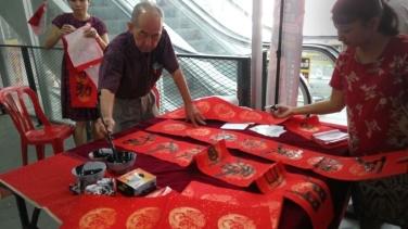mei-an-shu-hua-hui-callligraphy-hui-chun-activity-icc-kl-pudu-10