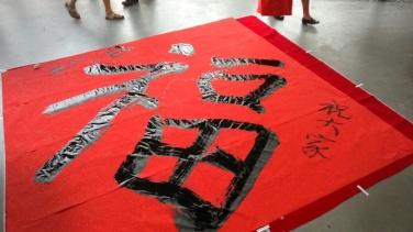 mei-an-shu-hua-hui-callligraphy-hui-chun-activity-icc-kl-pudu-12