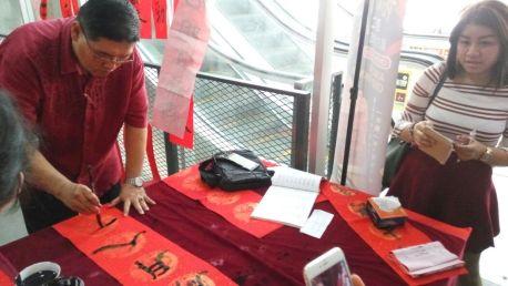 mei-an-shu-hua-hui-callligraphy-hui-chun-activity-icc-kl-pudu-17