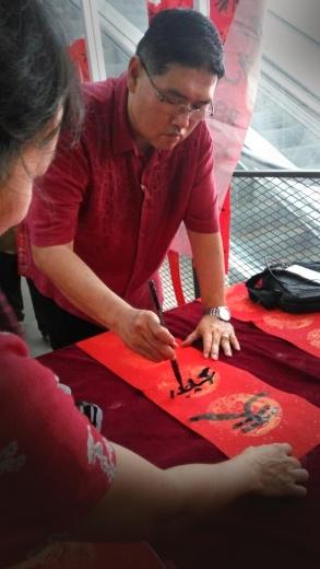 mei-an-shu-hua-hui-callligraphy-hui-chun-activity-icc-kl-pudu-19
