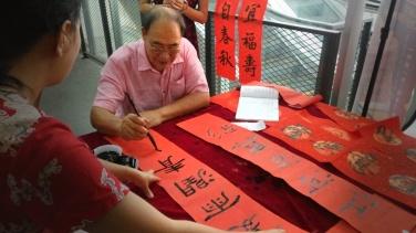 mei-an-shu-hua-hui-callligraphy-hui-chun-activity-icc-kl-pudu-20