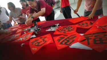 mei-an-shu-hua-hui-callligraphy-hui-chun-activity-icc-kl-pudu-3