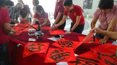 mei-an-shu-hua-hui-callligraphy-hui-chun-activity-icc-kl-pudu-4