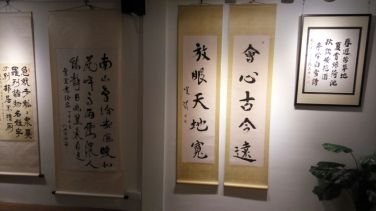 mei-an-shu-hua-hui-callligraphy-hui-chun-activity-icc-kl-pudu-artisart-1