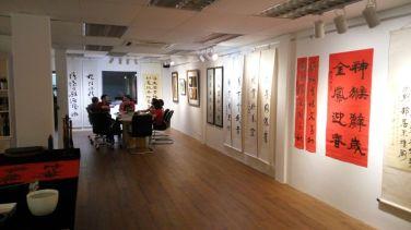 mei-an-shu-hua-hui-callligraphy-hui-chun-activity-icc-kl-pudu-artisart-3