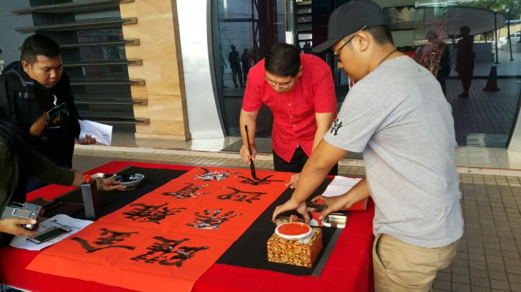 mei-an-calligraphy-and-painting-malaysia-tv9-%e6%a2%85%e5%ba%b5%e4%b9%a6%e7%94%bb%e4%bc%9a%e9%a9%ac%e6%9d%a5%e8%a5%bf%e4%ba%9a9tv-2