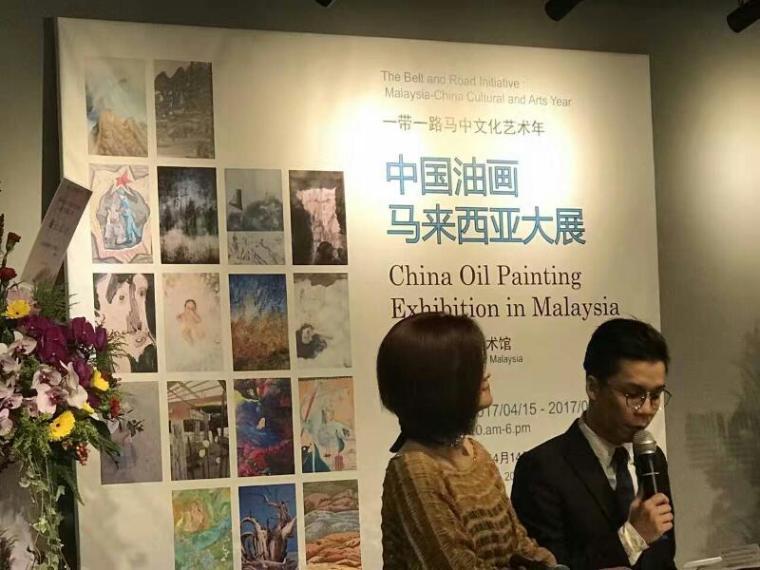 一带一路马中文化meian calligraphy malaysia art is art gallery 9