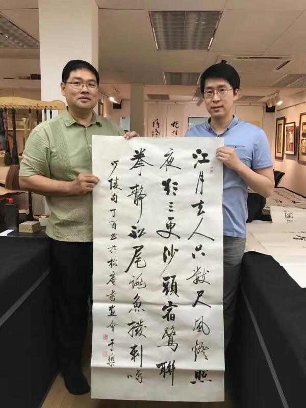 梅庵书画会北京师范大学启功书院副院长于乐及汪珂博士 mei an caligraphy malaysia art is art gallery 6