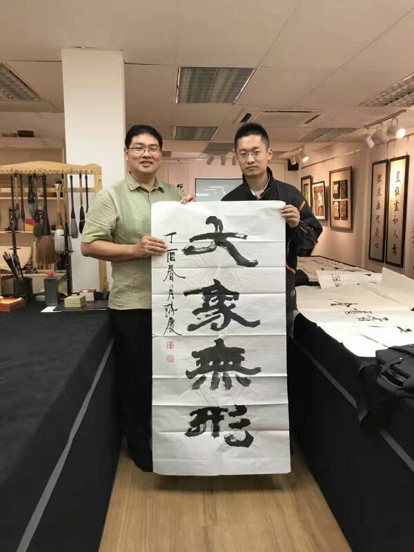 梅庵书画会北京师范大学启功书院副院长于乐及汪珂博士 mei an caligraphy malaysia art is art gallery 2