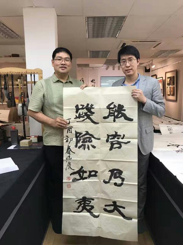 梅庵书画会北京师范大学启功书院副院长于乐及汪珂博士 mei an caligraphy malaysia art is art gallery 3