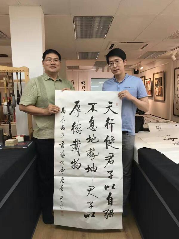 梅庵书画会北京师范大学启功书院副院长于乐及汪珂博士 mei an caligraphy malaysia art is art gallery 8