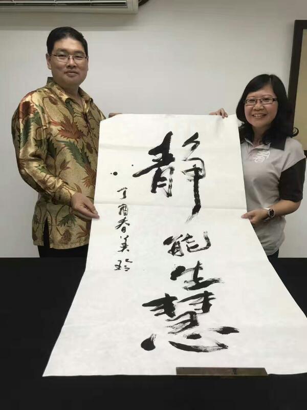 梅庵会喝咖啡吃糕点书法雅集meian calligraphy malaysia art is art gallery 5