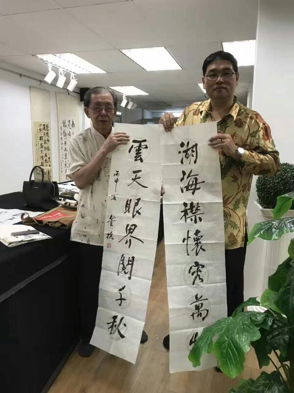 梅庵会喝咖啡吃糕点书法雅集meian calligraphy malaysia art is art gallery 6