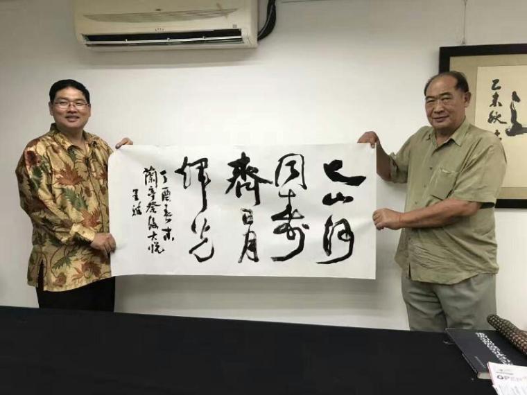 梅庵会喝咖啡吃糕点书法雅集meian calligraphy malaysia art is art gallery 7