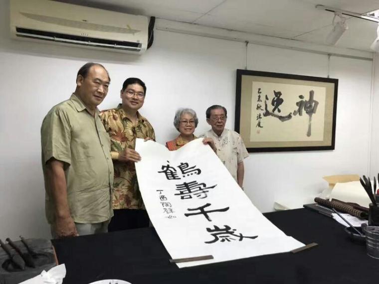 梅庵会喝咖啡吃糕点书法雅集meian calligraphy malaysia art is art gallery