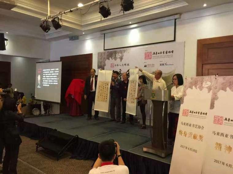 兰亭奖颁奖典礼2017马来西亚书艺协会梅庵书画会art is art gallery kl malaysia 4